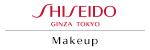 資生堂 Makeup
