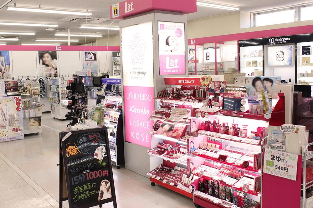 Laf cosmetics 店内